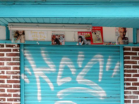 Kiosk I